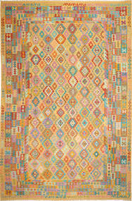 Alfombra Kilim Afghan Old style ABCS1233