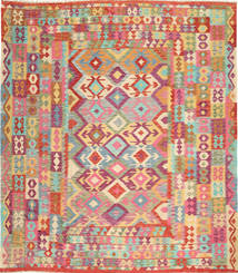 Kelim Afghan Old style teppe ABCS1296