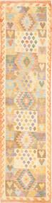 Kelim Afghan Old style Teppich ABCS375