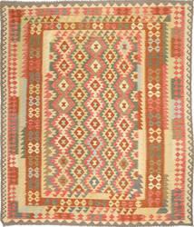 Kilim Afghan Old style carpet ABCS1363