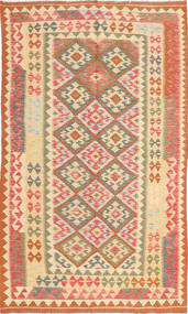 キリム アフガン オールド スタイル 絨毯 ABCS938