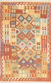Tapis Kilim Afghan Old style ABCS159