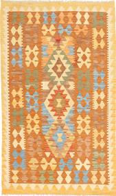 Tapis Kilim Afghan Old style ABCS276