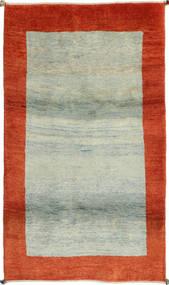Gabbeh Persia carpet GHI241