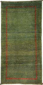 Gabbeh Persia carpet GHI240