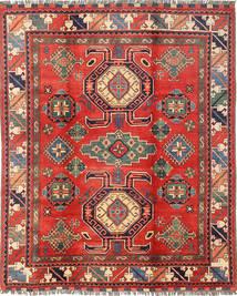 カザック 絨毯 GHI1182