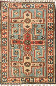 Taspinar Teppich GHI606