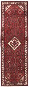 Hosseinabad matta NAZA427