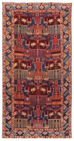 メシュキン パティナ 絨毯 NAZA991