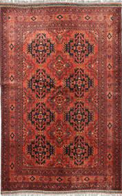 Afghan Khal Mohammadi carpet GHI456