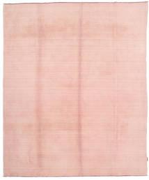 ハンドルーム Fringes 絨毯 NAZA1265
