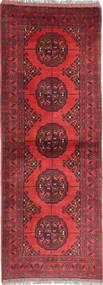 Afghan Khal Mohammadi carpet GHI490
