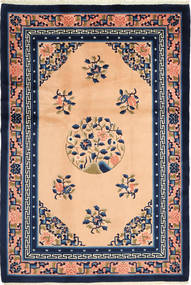 Tapis Chinois finition antique GHI742