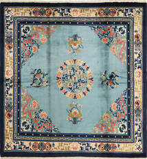 Tapis Chinois finition antique GHI754