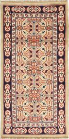 China antiekfinish tapijt GHI750