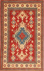 カザック 絨毯 GHI387