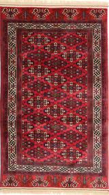Bokhara / Yamut tapijt GHI146