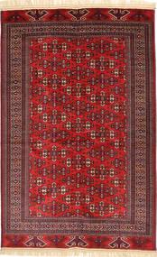 ブハラ / ヤムート 絨毯 GHI142