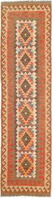 Tappeto Kilim Afghan Old style ABCS108