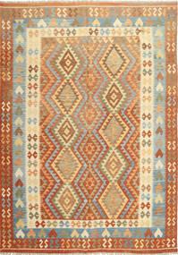 キリム アフガン オールド スタイル 絨毯 ABCS1129