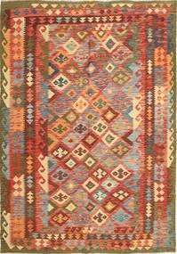 Tapis Kilim Afghan Old style ABCS1188