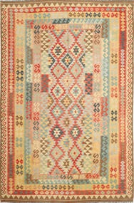 Tappeto Kilim Afghan Old style ABCS1097