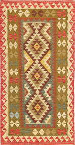 Kelim Afghan Old style-matto ABCS754
