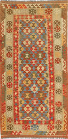 Tappeto Kilim Afghan Old style ABCS129