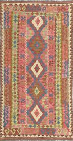 キリム アフガン オールド スタイル 絨毯 ABCS565