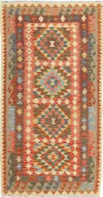 キリム アフガン オールド スタイル 絨毯 ABCS792