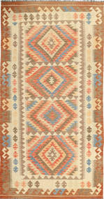 Kelim Afghan Old style-matto ABCS507