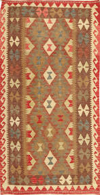 Tapis Kilim Afghan Old style ABCS144