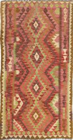 Kilim Afghan Old style carpet ABCS179