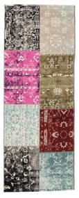 Patchwork Aqua rug RVD15149