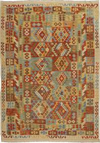 Tapis Kilim Afghan Old style ABCS1187