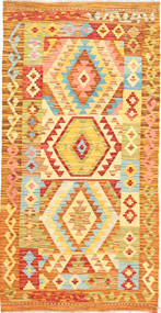 Tapis Kilim Afghan Old style ABCS390