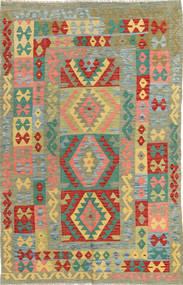Tapis Kilim Afghan Old style ABCS551