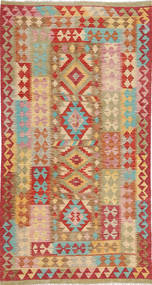 Tappeto Kilim Afghan Old style ABCS481