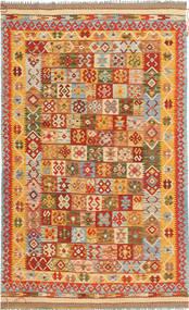 Kilim Afghan Old style carpet ABCS755