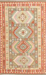 Kilim Afghan Old style carpet ABCS963