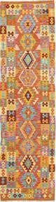 Kilim Afghan Old style carpet ABCS587