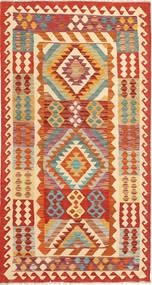 Tapis Kilim Afghan Old style ABCS796
