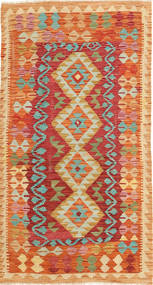 Tapis Kilim Afghan Old style ABCS737