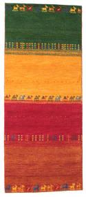 Gabbeh Indo carpet KWXZK990