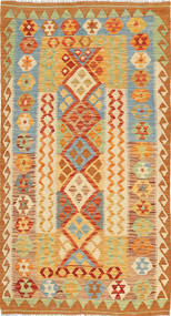 Kelim Afghan Old style teppe ABCS728