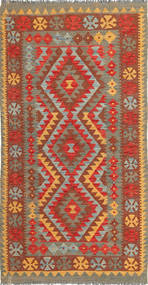 Tapis Kilim Afghan Old style ABCS951