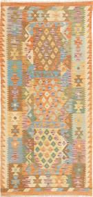 Kilim Afghan Old style carpet ABCS381