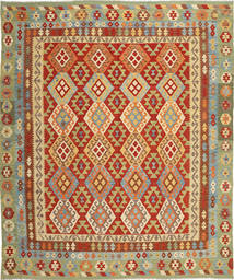 Dywan Kilim Afgan Old style ABCS1365