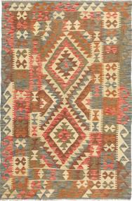 Κιλίμ Afghan Old style χαλι ABCS81