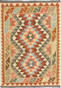 Kilim Afghan Old style carpet ABCS641